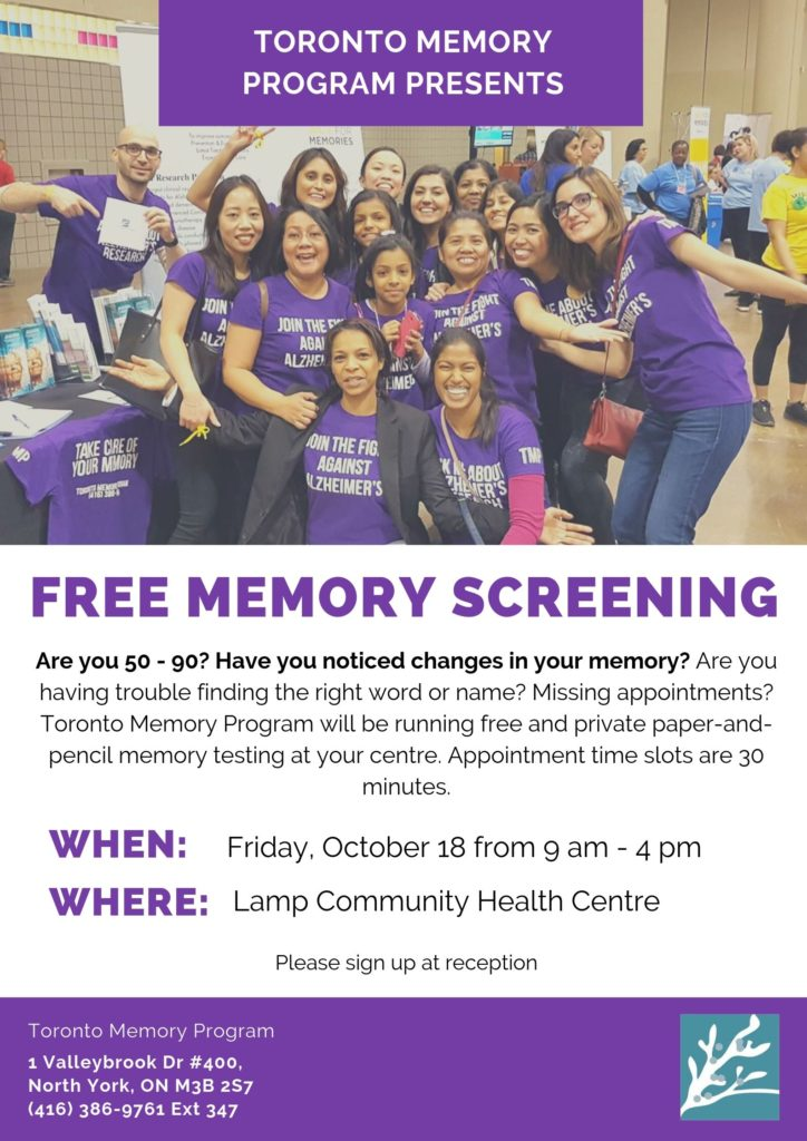 Memory testing at LAMP Friday Oct. 18 9 am to 4 pm half hour appointments